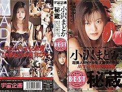 Madoka Ozawa v Zaklad