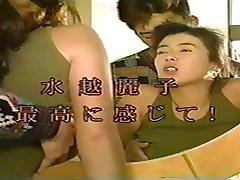 Reiko Mizukoshi - 05 Pilnu Filmu