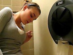 내 음부에서 공중 화장실