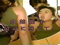 Рейко Mizukoshi - 05 Cijeli Film