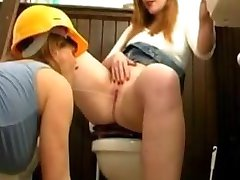 GIRLS LOVE TO PISS