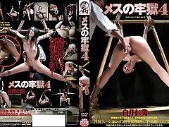 Parim Jaapani lits Hitomi Shirai aastal Kuumim bdsm, masturbatsioon JAV filmi