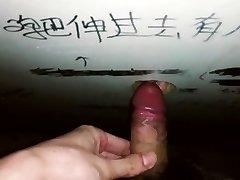 鸟洞历险记 北京体育学院厕所