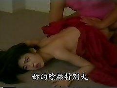 Vintage chinese porno Miai Kobato