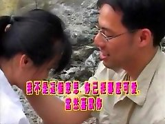 Taiwan 90s X-rated vid 2