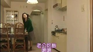 Japanse love story 241