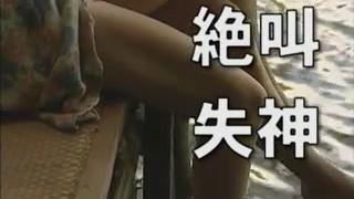 Japán szerelmi történet 213
