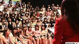 Subtitled CFNM Japanese massive handjob suck off event