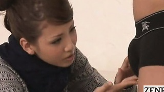 Subtitled CFNM Japanese craftswoman investigates packages