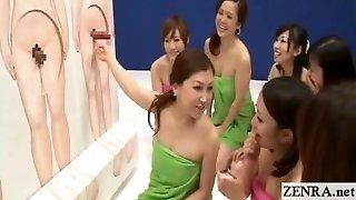Subtitled CFNM nasty Japanese rod guessing game show