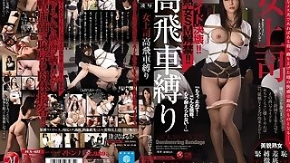 Exotic Japanese biotch Kotone Kuroki in Best bdsm, big knockers JAV scene