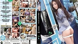 Kaori Maeda in Lets Have Bang-out Outside part 1.1