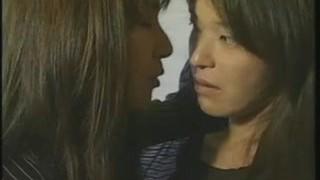 Kinky kissing
