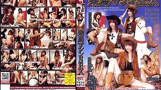 Minaki Saotome, Mirei Kinjou in Horse Machine Fuckfest