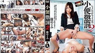 Shino Megumi in Megumi Shino 2 Piss Penalty
