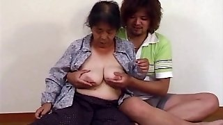 japanese granny ugly