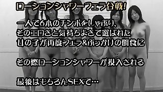 Japanese 6 Girl BJ and Mass Ejaculation Party (Uncensored)