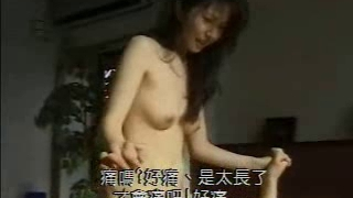 Japanese Girl testicle tonic pussy