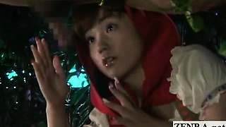 Subtitled CFNM Rin Tomosaki weird forest handjob