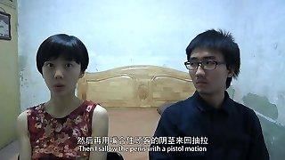 Wu Haohao's Independent Flick (Hookup Scene) part 1