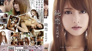 Akiho Yoshizawa in Innocent Enjoy