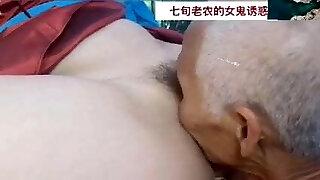 दादाजी सेक्स लड़की