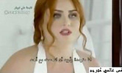 مترجم ليله الدخله الفيم كامل من http://glinks.me/6g25