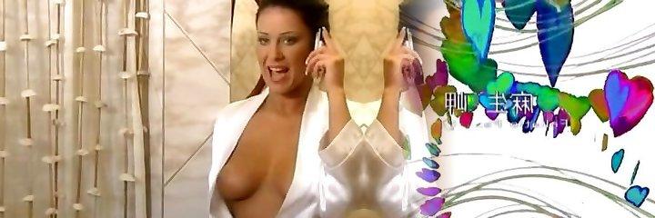 Millionaire 1 (2004)