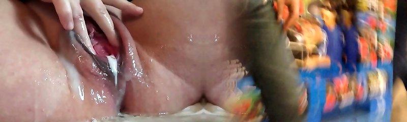 kremowa srom моросит