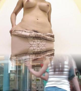 Japanese, Striptease