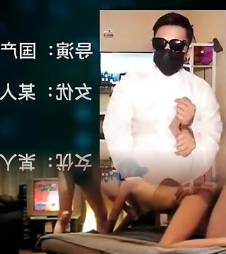 Chinese, Group Sex
