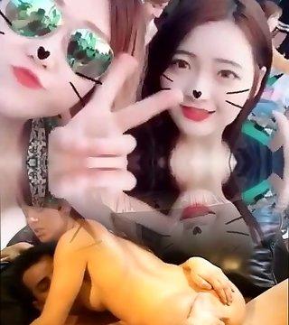 Kiss, Asian