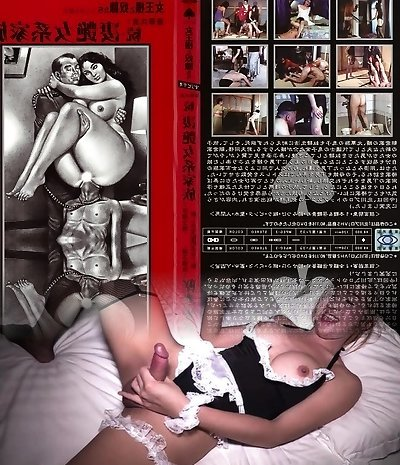 Incredible JAV censored adult scene with exotic japanese supersluts