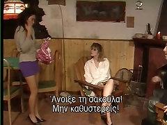 Solange Gynseng - seni lesbien 3sum
