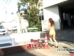 Subtitled busty Japanese public wife come in undress goes for a walk