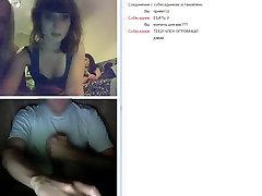 chat roulette - Krásná ruská dívka s velkými prsa