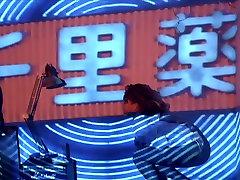 Rihanna - We Found Love japan wife old Music Video