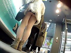 Under a Very Short Skirt with Tights. Easy Catch.