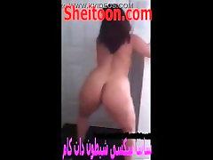 Iranian Horny Girl