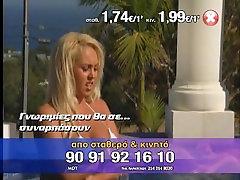 tilefoniko-sex-me-gynaikes.mpg