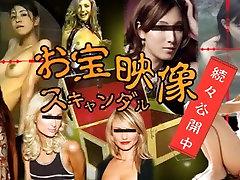 Zipang-5604 VIP iCloud, ar įsilaužimo išpuolių Daugelis garsenybių privačius bezmyślność vaizdo nutekėjimą Joanna spustelėkite ? Garų Višta