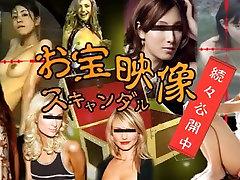 zipang 6022 VIP iCloud, kas häkkimine rünnak!? paljud shyla gang intiimne rumalus pildi väljavool !! Holly Ali ? le Kana!
