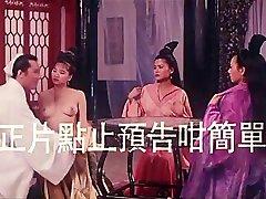 Amy Yip,Hitomi Kudo,Man So,Kaiduka Satomi,Unknown in Erotic Ghost Story 1987