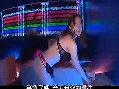 Big Boobs Japanese Teen Hardcore in slepp mom xxx and Lingerie