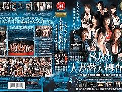 Nana Aida, Yumi Kazama, Chisato Shouda, Ryoko Murakami in 8 Married Women and the Targeted Agent part 4.1