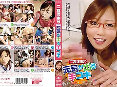 Horny Japanese chick Saki Ninomiya in Crazy close-up, handjobs JAV clip