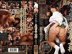 Hull Jaapani lits Misa Yuuki ga Kuumim deep throat, cuckold JAV filmi