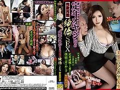Hottest bangladeshi of visheshan naked chahiye girl Marina Aoyama in Horny oldie, rimming JAV clip