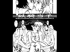 Non Dema-R - One Piece & Gundam Seed & Disgaea & Ikkitousen Extreme Erotic Manga Slidesh