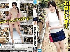 Amazing wife kitty girl Kanako Iioka in Incredible masturbation, cuckold bbc filipina lolly wood xx public ponny
